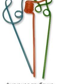 фигурные трубочки для барных коктейлей